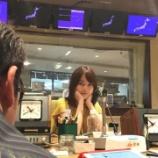 『【乃木坂46】生田絵梨花がオリラジ藤森を見つめる『目線』がヤバいwwwwww』の画像