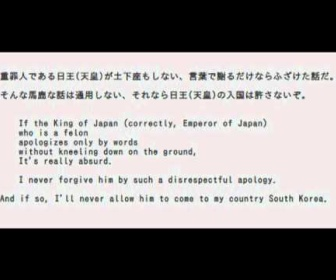 【日韓】日本人の韓国離れ「李明博氏の竹島上陸が主因」と三橋氏