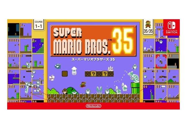 『SUPER MARIO BROS. 35』 3月31日にサービス終了