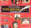 映画『マッドマックス』で結婚する人まで出現。何が魅力なの?武装ファッション?マシンバイオレンス?