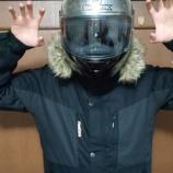 『おフランスなヘルメット買ってみた話【SHARK】【ちょっとだけWORKMAN】』の画像