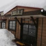 『 【2014冬の聖地巡礼】冬の木崎湖・海ノ口駅編』の画像
