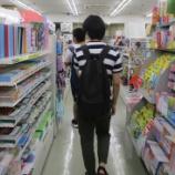 『【高田馬場】書店見学&買い物練習』の画像