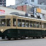 『富山地方鉄道 7000形 レトロ電車』の画像