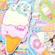 【速報】ちゃお 2020年 08月号 《特別付録》 サーティワンアイスクリーム ひんやりアイス扇風機
