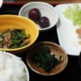 『今日の桜町(鶏肉のマヨ味噌焼き)』の画像