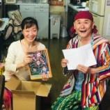 『大阪公演のゲストも決まり!チラシも刷り上がりました!』の画像