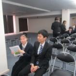 『【早稲田】論文発表会本選 「とったど~」』の画像
