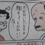 『【コボちゃんのコラ画像集!】マジキチ!コボちゃんコラまとめw』の画像