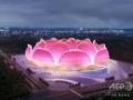 【画像】中国、世界最大のスタジアムを建設。またもや凄い建造物だった
