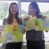 『隠岐観光協会が隠岐4島のバイリンガルマップを制作/ 島根』の画像