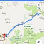 アメリカ横断ドライブ全記録 ~LAからNY29日間の旅~
