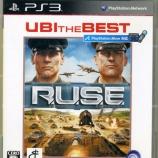 『PS3「RUSE」(戦争ゲーム)』の画像