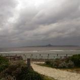 『沖縄へ(5)パヤオ』の画像