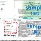 【7.11-7.12】大阪城ホール大会へご来場のお客様へ  ...