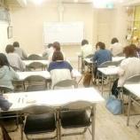 『薬膳アドバイザー認定試験【神戸会場】終了しました。熊本や浜松から受験された方も!』の画像