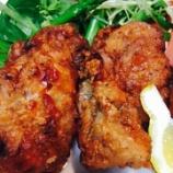 『[10分料理]お弁当にも最適なシンプル鶏の唐揚げ』の画像