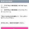 【朗報】HKT48新チームT2結成!!【祝3チーム】