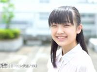 【モーニング娘。'19】山﨑愛生と北川莉央のアイキャッチ キタ━━━━(゚∀゚)━━━━!!