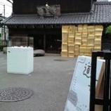 『吉田屋酒店』の画像