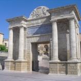 『行った気になる世界遺産 コルドバ歴史地区 橋の門』の画像