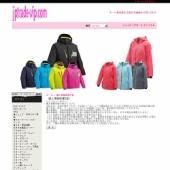 jptrade-vip.com 口座名義:オウ ハン