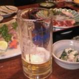 『熊本の旅2日め』の画像