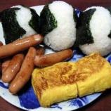 『腹減ったからなんか夜食レシピおくれ』の画像