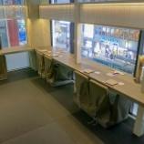 『「KICHIRI 渋谷 宮益坂下」できちりの株主優待券を使ってみた』の画像