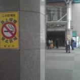 『路上喫煙禁止表示これでもか!の南越谷駅前』の画像
