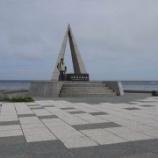 『【2012年北海道最果ての旅】宗谷岬『高台から一望出来る絶景』』の画像