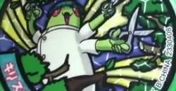 妖怪ウォッチ(Uメダル) キリスギリスのQRコード!