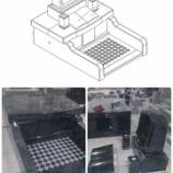 『インドM1H 洋風デザイン墓石 洋墓』の画像