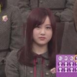 『【乃木坂46】選抜発表時の星野みなみの髪色が真っ赤だった件・・・』の画像
