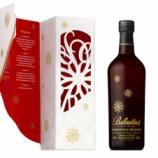 『【限定品】ブレンデッドウイスキー「バランタイン」から〈クリスマスリザーブ〉』の画像