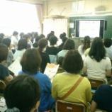 『家庭教育学級 第2回講座』の画像