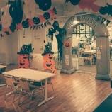 『ハロウィンパーティーに行ってきた@五反田 freee(フリー)オフィス』の画像