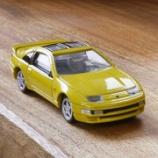 『トミカプレミアム 9 日産 フェアレディZ 300ZX ツインターボ』の画像