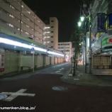『レンタルショーケース「DESTINY」(足立区・竹ノ塚)に来てみました』の画像