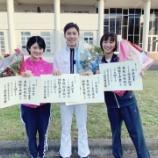 『【乃木坂46】樋口日奈、卒業の花束がこちら・・・』の画像