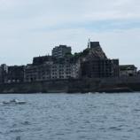 『【旅行】軍艦島に行ったこと』の画像