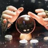 『未来を見通す水晶玉は存在する。』の画像
