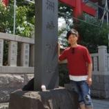 『東京へ姿勢教育指導士の資格を取りに行ってきました☆番外編』の画像