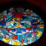 『藤城清治美術館』の画像