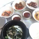 『韓国に行って来ました』の画像