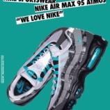 """『2019/1/1 12:00オンライン再販売開始 Atmos x Nike Air Max 95 """"We Love Nike"""" AQ0925-001』の画像"""