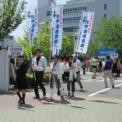 2012年 第9回大船まつり その4(世界遺産登録推進協議会)