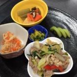 『今日の太田下町昼食(プルコギ)』の画像