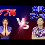 がねのペンツブログ/オープンサークル【WRM卓球】