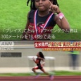【画像】最近の小学2年生、100m走を『13秒台』で走るwww。